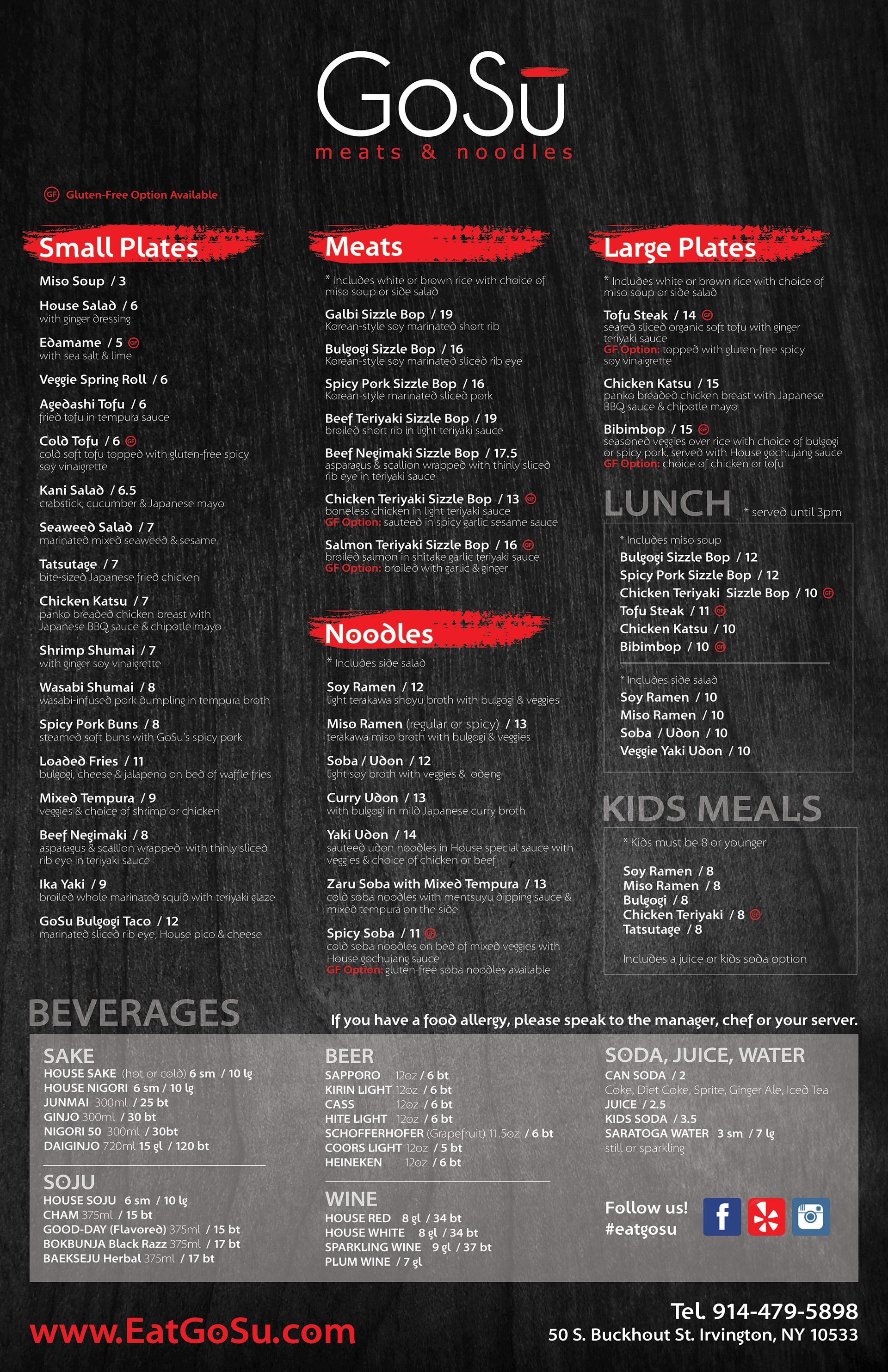 gosu_menu